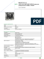 Unica_MGU5.513.12.pdf