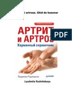 Artrita și artroza