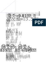 Practica 2do Parcial Mecanica de Fluidos (1).docx