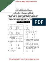 Download-RRB-NTPC-Sample-Paper-2016-Paper-1-Hindi-Medium_www.rrbportal.com_
