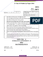 CBSE-Class-10-Maths-Qs-Paper-2016-SA-2-Set-1question.pdf