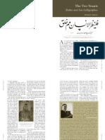 Islamic Calligraphy Masters