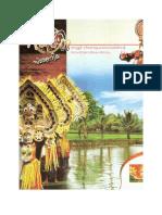 VAZHOOR- Local History of the village Vazhoor in Kottayam dist,Kerala,India