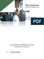 Final Annual Report 2010