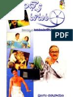 JandyaMarutham1