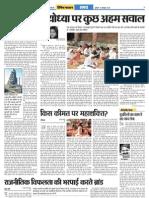 On Ayodhya