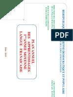 1554324013711_plan_annuel_des_apprentissages_1AM-2018_2019_FINAL[1]