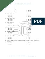 SJKC-Maths-Standard-5-Chapter-6-Exercise-2 new