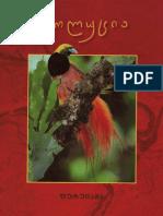 EVOLUCIA(1-3TAVI).pdf