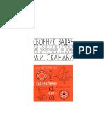 Livro Russo - СБОРНИК ЗАДАЧ - М.И.СКАНАВ.И.СКАНАВИ OCR OCR.pdf