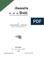 Brahmasutra Vritti - Skt - Sadasivendra Sarasvati 1909