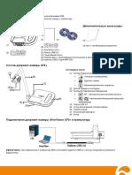 U70%2b+manual+RU.pdf