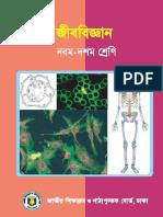Biology_(MyMahbub.Com).pdf