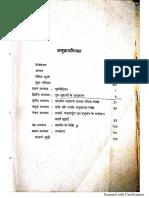 New Doc 2020-06-11 12.11.26.pdf