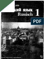 Gesamtes Skriptum Russisch I