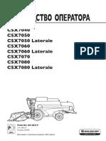 rukovodstvo_operatora.pdf