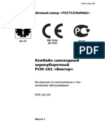 rsm-101_vektor.pdf