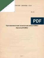 609666-www.libfox.ru