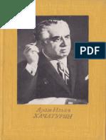 Тигранов Г.Г. - А.И. Хачатурян - 1987.pdf