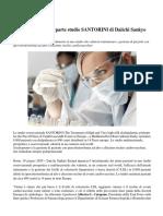 Daiichi Sankyo Ipercolesterolemia: Parte lo studio SANTORINI per analizzare il trattamento