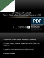 etude_de_la_langue_dans_les_nouveaux_programmes_au_college.pptx