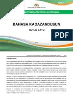 DSK Kadazandusun Tahun 1 KSSR