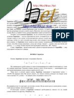 Guitar Method Flamenco No5