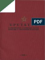 Uputstvo O Pakovanju I Nosenju Licne Opreme U Oruzanim Snagama 1980