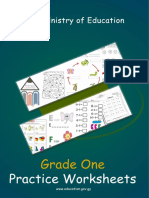 Grade 1 Worksheet