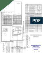Схема электрооборудования дизеля 8503.10. Схема подключений.pdf