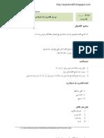 RPH Pendidikan Islam Tahun 1 KSSR