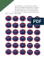 Sampurn ramayan pdf (by satish sharma).pdf