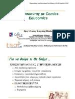 Educomics_comicDom