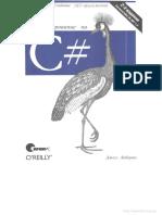 Либерти Дж. -  Создание .NET приложений .Программирование на C#. 2- изд., 2002.pdf