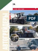 Автогрейдеры TG110 TG150 TG190 TG230 АВТОГРЕЙДЕРЫ.pdf