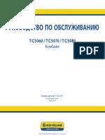 47663647-linked pdf.pdf