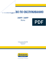 47516782-linked pdf.pdf