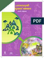 gcucv_pmay guideline__mal.pdf
