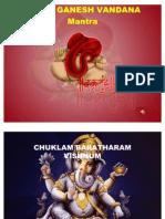Shree Ganesha Inspires