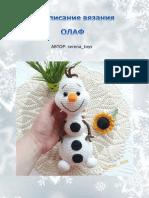 OLAF2.pdf