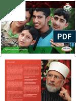 MWF Aghosh Booklet