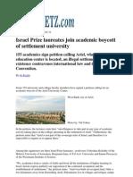 2011 Haaretz