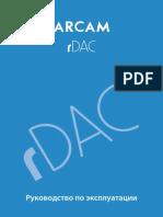 arcam_rdac