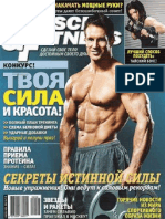 Muscle and Fitness №7-8 2009