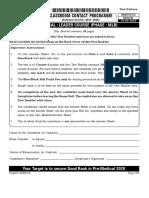 Question_Report_882.pdf