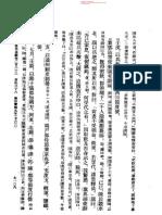7201-8000资治通鉴(全二十册) 中华书局