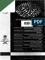 5d8f2d39aa5d7.pdf