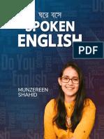 Ghore Boshe Spoken English - Munzereen Shahid.pdf