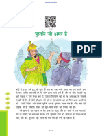 ghdv107.pdf
