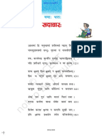 ghsk106.pdf